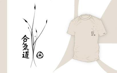 Aikido screenshot