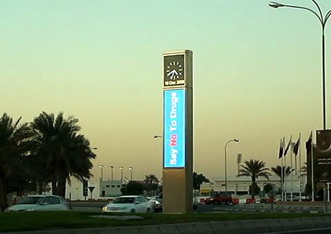 Doha Information System
